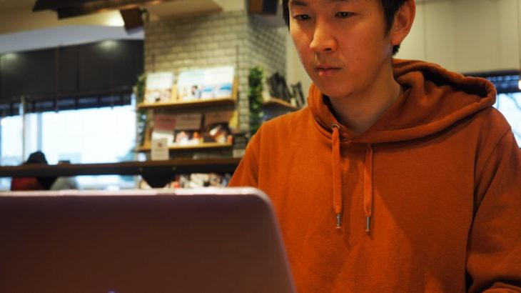 経験を活かせる仕事で生きていく|在宅パラレルワーカー:橋本真矢さん